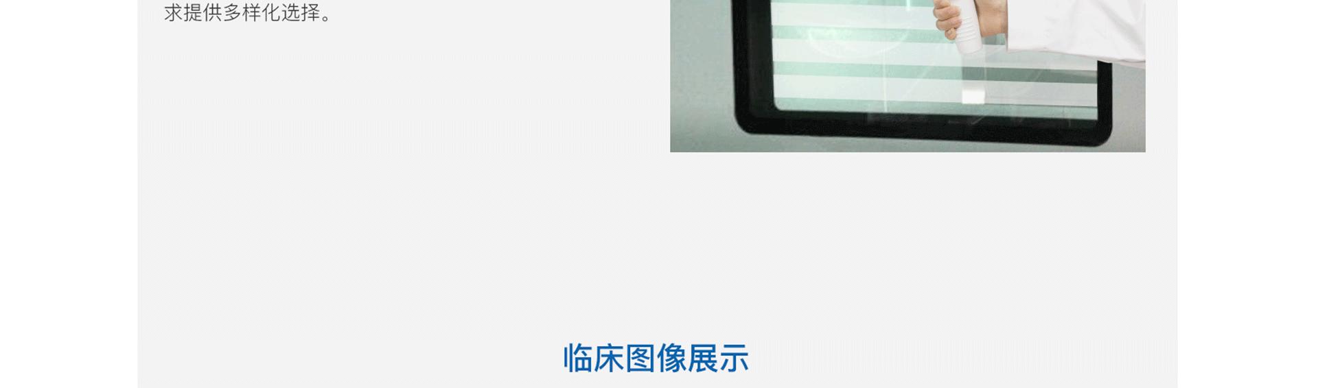 MobileCooper 紫晶