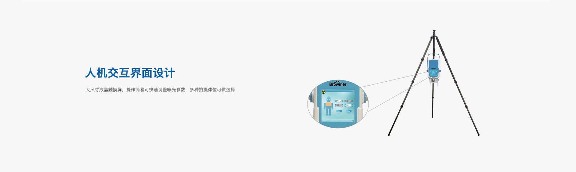 Beatle-06P 翡翠